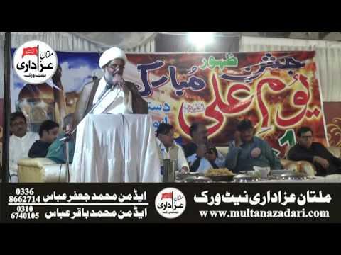 Allama Ghulam Mustafa Ansari | Jashan 16 Rajab 2018 |