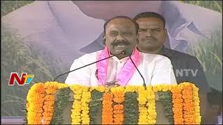 Naini Narsimha Reddy speech at TRS Praja Ashirvada Sabha | NTV