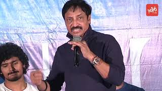Raj Kandukuri about Rudraksha at Hulchul Movie Teaser Launch | Dhanya Balakrishna