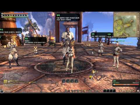 Blade & Soul - B2 Private Server Test - Blade Master 1 Steps Part 1/4