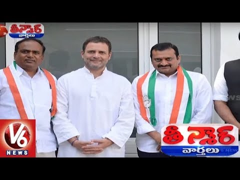 Bandla Ganesh Joins Congress | Teenmaar News | V6 News
