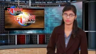 NEWS 14 3 2017 AKOT NAGARPARISHAD SHALA KR 6 BALMAHOTSAV SAMPANN