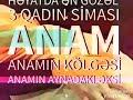 Anaya Aid Mahni mp3