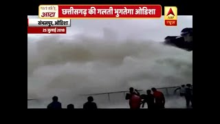 Chhattisgarh: Floods lead to disastrous springs from dam in Odisha