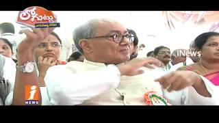 Why Digvijay Singh Burden To Congress Party In Telangana? | Loguttu | iNews