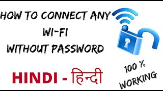 [HINDI] How to connect/hack any Wi-Fi without password - 2016 WORKING