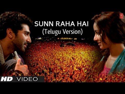 Sunn Raha Hai Na Tu Aashiqui 2 Telugu Version | Aditya Roy Kapur...