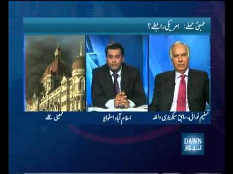 Reporter: Mumbai Attacks: The American Connection? Ep # 78 Part 03