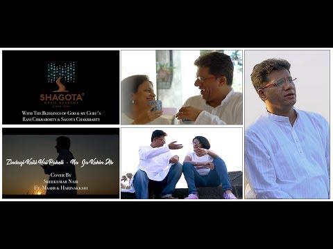 Zindagi Kaisi Hai | Na Ja Kahin Ab | Cover By SMAite - Sreekumar Nair | Manna Dey | Mohd. Rafi