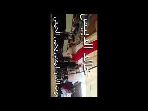 تقليد يمني مصري سكس ون ناين thumbnail