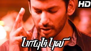 Paayum Puli Tamil Movie | Scenes | Vishal realises Samuthirakani is the Criminal | Vishal | Soori