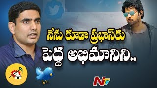 Nara Lokesh Request TDP Supporters to Watch Saaho Movie | Prabhas | NTV