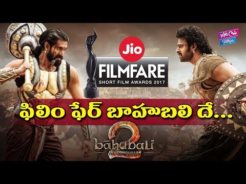 Film Fare Awards 2018 Telugu Best Actors List | Bahubali 2 | Fidaa | Arjun Reddy | YOYO Cine Talkies