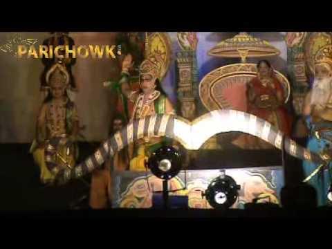 Sita Swayamvar - Sree Dharmik Ramleela Alpha 2 Greater Noida video