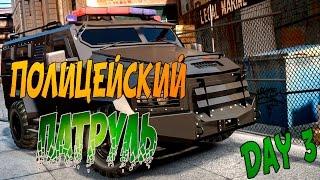 GTA 5 Полицейский патруль-Воздушная кавалерия #3