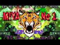 Compitition Mix || Miya Bhai No. 1 || 12 Rabi Awwal || Dj Ramzan || Dj Abdul
