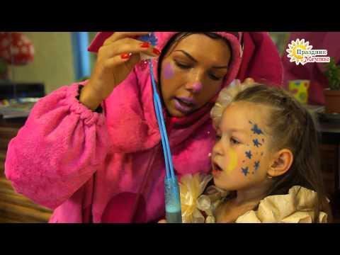 Лунтик - Детский праздник