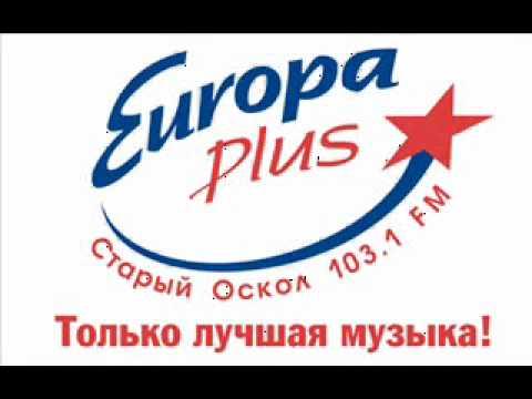 """Розыгрыш на радио """"Европа плюс"""" (Разводной ключ)"""