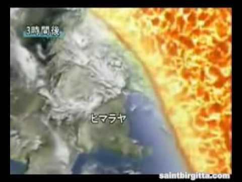 Meteorito Asteroide que impactara en la Tierra en el 2012