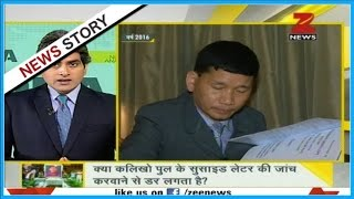 DNA: Late Kalikho Pul's wife withdraws letter after allegations