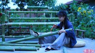 (竹沙发)Using bamboo to make some sophisticated old furniture——Bamboo Sofa|Liziqi channel