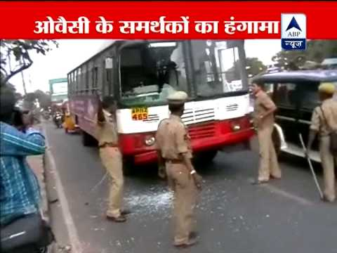 Hyderabad: Stone pelting by Owaisi's supporters, cops lathi charge them