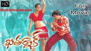 Veera - Rudrathandavam Malayalam Full Movie | Ravi Teja,Ileana D'Cruz