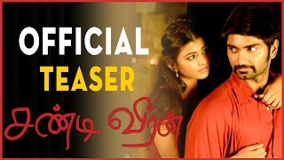 Chandi Veeran movie Official Teaser