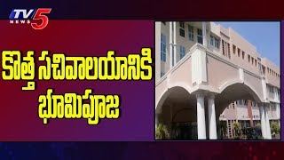 KCR to Lay Foundation Stone to New Assembly andamp; Secretariat Buildings on June 27th | TV5