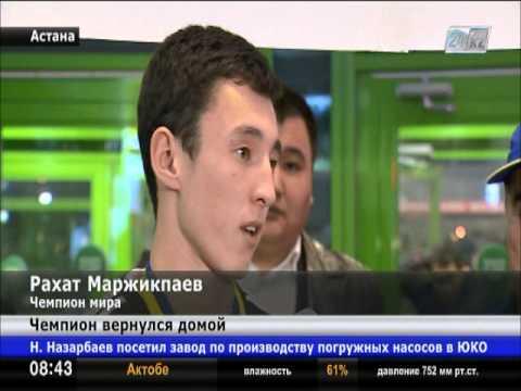 Чемпион мира по боксу Рахат Маржикпаев вернулся в Астану