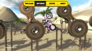 Motorbike: Giant Bomb Quick Look