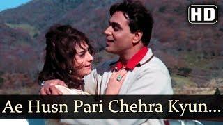 Ae Husn Pari Chehra (HD) - Aman Songs - Saira Banu - Rajendra Kumar - Old Bollywood Songs