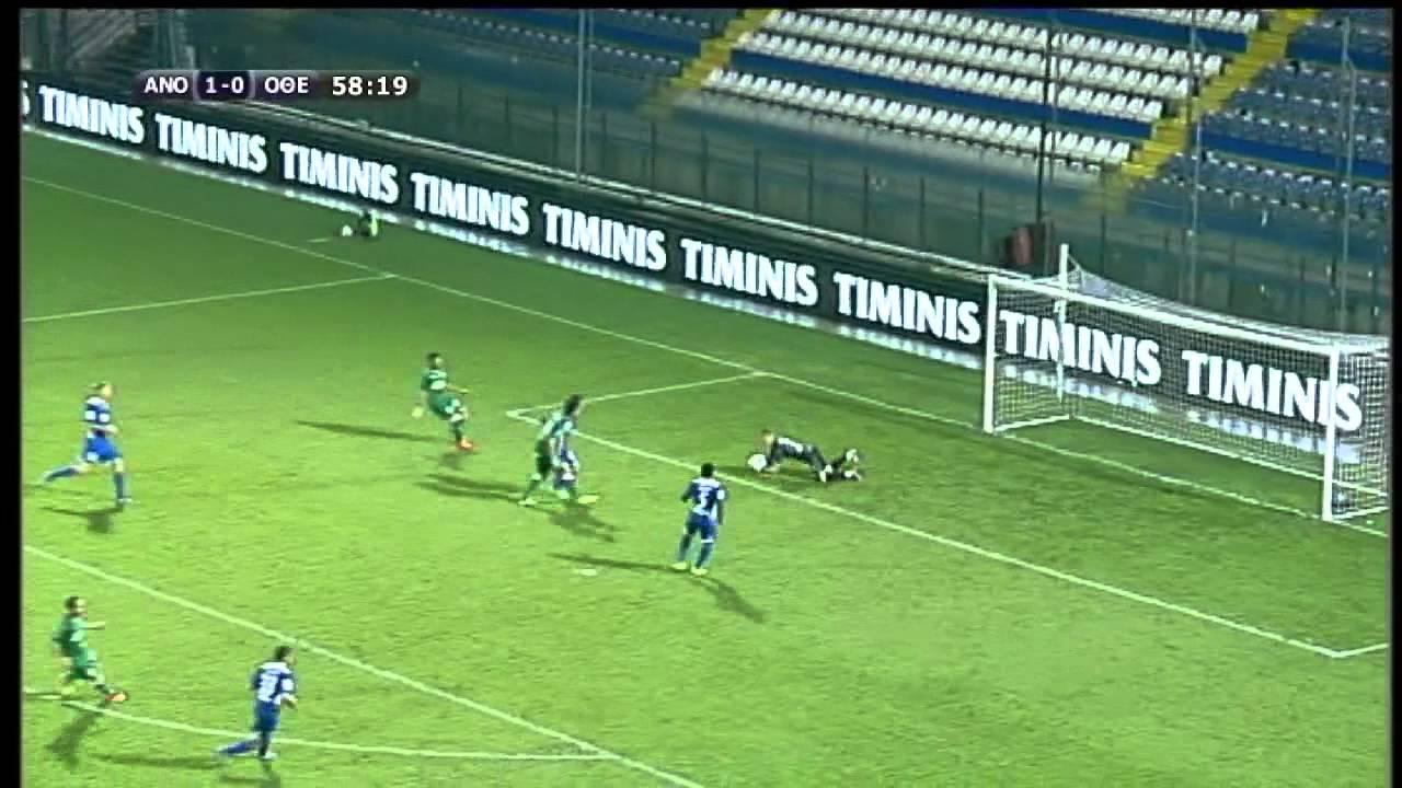 Anorthosis Famagusta FC 1-0 Othellos Athienou