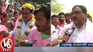 TRS MLA Errabelli Dayakar Rao Election Campaign In Palakurthi Constituency | TS Assembly Polls