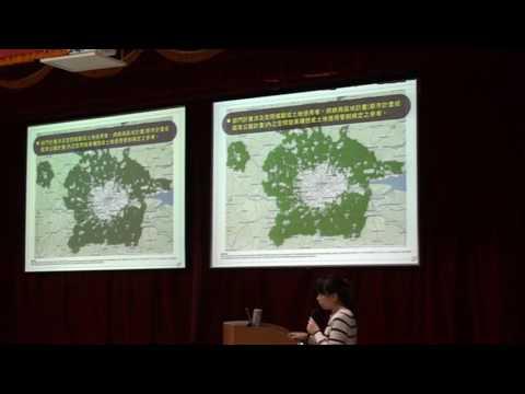 02 國土及區域計畫銜接機制