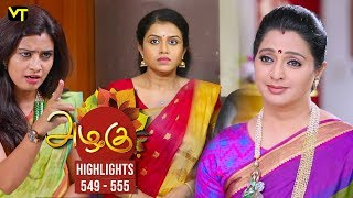 Azhagu - Tamil Serial | அழகு | Episode 549 - 554 weekly Highlights | Sun TV Serials | Revathy