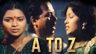 Aarohanam - A To Z | Full Tamil Movie | Sri Lekha, Loganayagi, Kovai Kamatchi