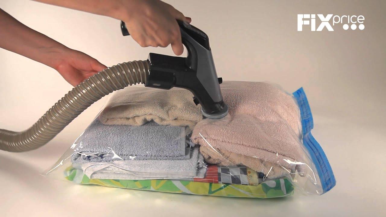 Как сделать вакуумная упаковка своими руками