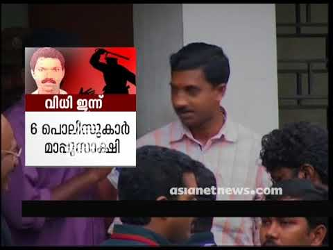 Court to deliver orders in Udayakumar custodial death case Today