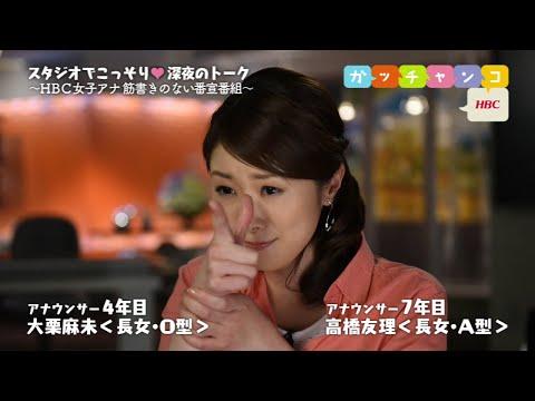 高橋友理の画像 p1_9