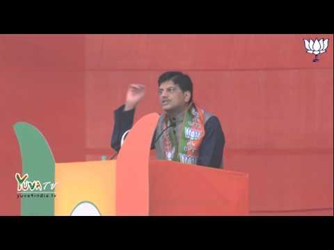 Shri Piyush Goyal speech at Abhinandan Rally (Ramlila Maidan, New Delhi): 10.01.2015