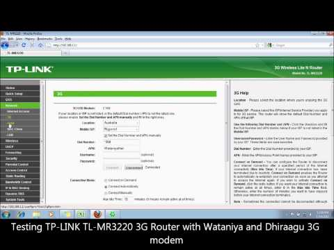 TP-LINK  TL-MR3220 3G/ 3.75G Wireless N Router test with Dhiraagu and Wataniya 3G modems