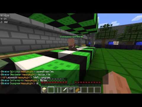 โปรโหมดเซิฟ Minecraft-HappyNight 1.5.2 Colo 2014