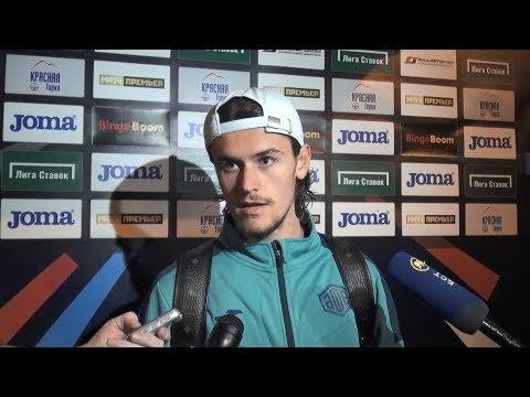 Оливье Тилль: Мы очень расстроены, потому что провели хороший матч