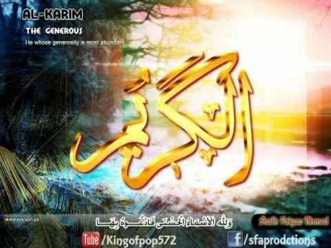 99 Names Of Allah With Their Benefits & Meanings In Urdu - Part2 video
