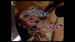 Saradaga Ammayilatho - Saradaga Ammaitho Movie Audio Launch 02 - Charmi,Nisha agarwal,Dasari,Varun Sandesh