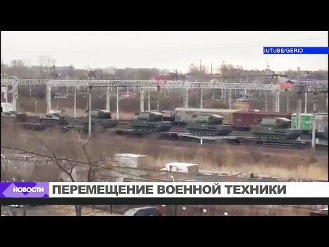 Переброску войск России к границе КНДР назвали учениями | НОВОСТИ