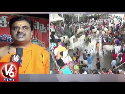 Devotees Throng To Vemulawada Rajanna Temple As Shravana Masam Begins | V6 News