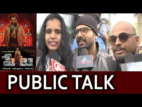 Petta Movie Public Talk | Petta Telugu Public Response | Petta Move Review | Friday Poster