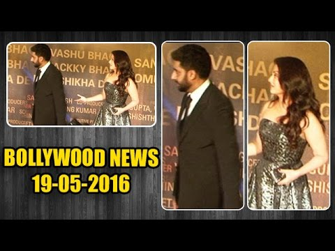 ANGRY Abhishek Bachchan BADLY INSULTS Aishwarya In PUBLIC | Sarbjit Screening | 19th May 2016
